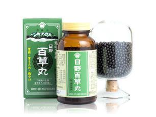 crude_drug_201910_hinohyakusogan_1.jpg
