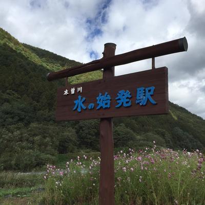 木曽川2.JPG