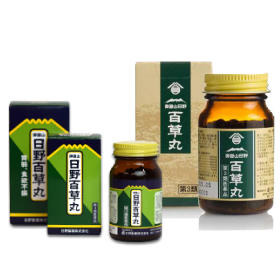 crude_drug_201902_hyakusogan_2.jpg