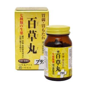 crude_drug_201902_hyakusogan_3.jpg