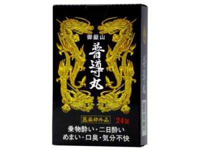 crude_drug_20190401_senkyu_3.jpg