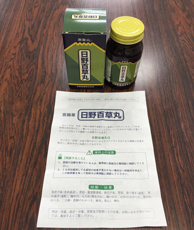 crude_drug_201905_hyakusogan_9.JPG