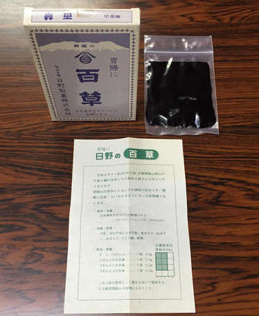 crude_drug_201906_hyakuso_4.JPG
