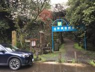 Tamaent1.JPG(東海自然歩道の景観)