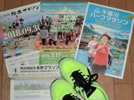 CIMG1929.jpg(~春run漫♪マラソンの季節~)
