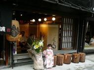 Narai108.jpg(奈良井宿夏祭り)