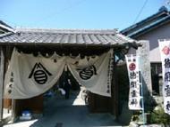 Meieiro2.jpg(明栄ろ組教会春季大祭)