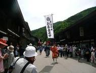 Chats101.jpg(奈良井宿場祭 お茶壺道中)
