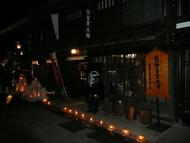 Icena091.jpg(木曽路氷雪の灯祭り)