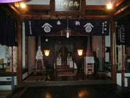 Kagra101.jpg(太々神楽初奉奏祭)