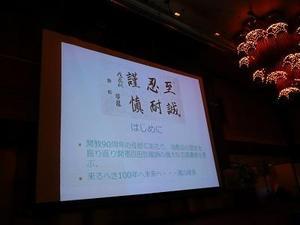 Osugi903.jpg