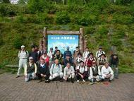 Otksb101.jpg(御嶽山登山道整備)