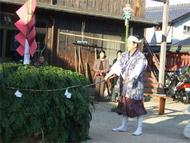 Sigadai.jpg(御嶽山滋賀大教会秋季大祭)