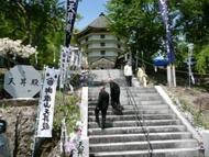 Tenshod1.jpg(天昇殿祭)