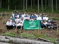 Unescom1.JPG(ユネスコの森の植樹)