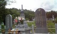 Turumai.jpg(鶴舞神誠一心大教会の霊場開き)