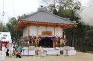 Kannohi1.jpg(観音院大火渡り祭)