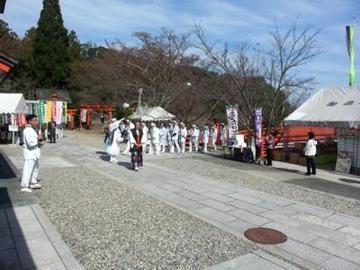 Nara1501.jpg