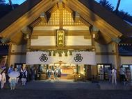 Kisohgh1.jpg(御神火祭)