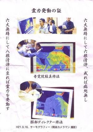 Akahori.jpg