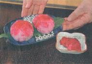 Akakabu.jpg(王滝かぶの桜すし)