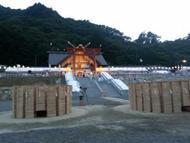 Gojinka1.jpg(第60回御神火祭)