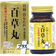 Hyakugpl.png(新処方の百草丸)