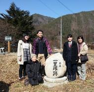 Idejiri.jpg(出尻一里塚跡の石碑除幕式)