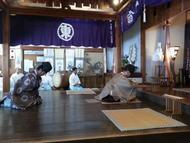 Kagura15.jpg(御嶽神社太々神楽 初奉送)