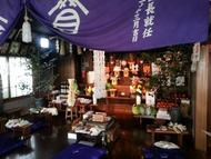 Kaiki151.jpg(開基構満教会45周年記念大祭)
