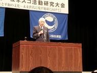 Kamakur1.jpg(中部東ブロック・ユネスコ活動研究大会)