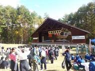Kisosj01.jpg(木曽郡植樹祭)