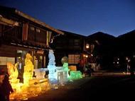 Naraice1.jpg(奈良井宿アイスキャンドル祭り)