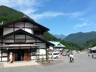 Natu1503.jpg(夏山)