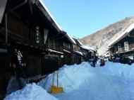 Ohyuki1.jpg(大雪)