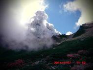 Otkfunka.jpg(御嶽山噴火)
