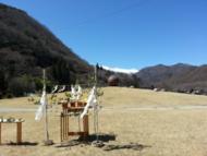 Otkirei1.png(御嶽山噴火災害 慰霊行事)