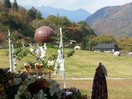 Otkireis.png(御嶽山噴火帰幽者慰霊祭)