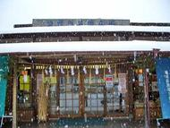 Oyuki.jpg(1月6日、7日の大雪)