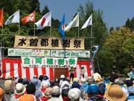 Shokuj1.jpg(木曽郡植樹祭)