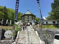 Tensho01.jpg(天昇殿慰霊祭)