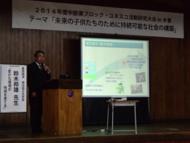 Unesco00.png(中部東ブロック・ユネスコ活動研究大会 in 木曽(2日目))