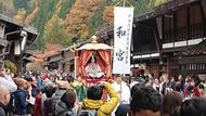 Kojo1803.jpg(皇女和宮御下向行列)
