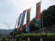 hino_blog_20190615_sumo_1.JPG(大相撲・出羽海部屋の木曽合宿)