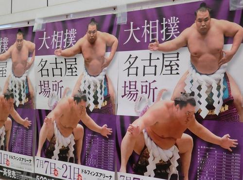 hino_blog_201907010_mitakeumi_2.jpg