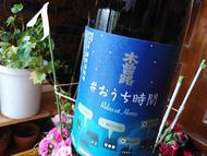 hino_blog_200520_sake1.jpg(我が村の『おうち時間』)