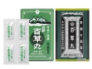 hino_blog_210120_check3.jpg(日野百草丸の製造現場 ~分包目視検査~)