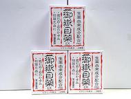 hino_blog_210310_megusuri.JPG(花粉症の季節)