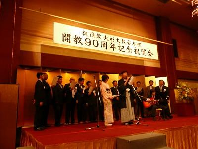 Osugi902.jpg