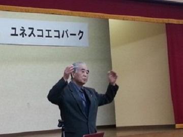 Akazawa.jpg